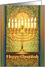 Messianic Happy Chanukah, Golden Menorah in Mosaic Window card