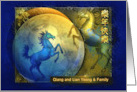 Chinese New Year of the Horse, Blue and Golden Custom Front card
