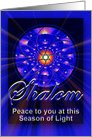 Shalom, Light of Hanukkah card