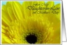 For My Daugher-in-Law on Mother's Day Yellow Gerber Daisy card