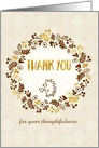 Customizable Text Thank You Card - Pretty Little Nature card
