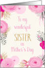 Mother's Day Card for Sister - Pretty Pink Flowers and Gold Sparkle card