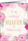 Mother's Day Card for Daughter - Pretty Pink Flowers and Gold Sparkle card
