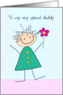 Father's Day Card - Little Girl with a Flower Cartoon card
