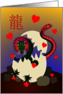 Happy Valentine's Day Humor 2012 The Year of the Dragon card