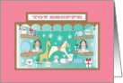 Christmas Toy Shoppe for Girl with Toys in Window card