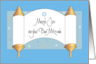 Bar Mitzvah Congratulations, Mazel Tov with Torah card