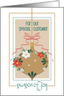 Business Christmas for Customers, Christmas Tree Duet card