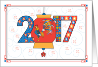 Chinese New Year, Patterned 2017 & Hanging Rooster Lantern card