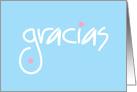 Gracias - Thank you in any language note card