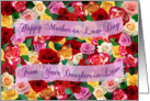 Happy Mother-in-Law Day From Your Daughter-in-Law - Bed of Roses card