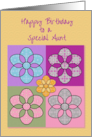 Happy Birthday to a Special Aunt Colorful Patchwork Flowers card