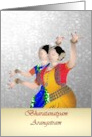 Bharatanatyam arangetram invitation, classical Indian dancers card