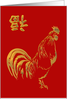 Chinese new year of the rooster, profile of a rooster, gold on red card