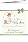 Baby preemie's first cuddle, mom cuddling her premature infant card
