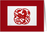 [Product id: 1202984] Chinese New Year 2014, Year of the Horse, Prosperity, Happiness