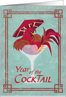 Happy Year of the Cock-tail for Chinese New Year card