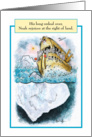 Jewish Humor Noah Iceberg Funny Biblical Bar Mitzvah Invitation card