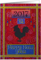 Chinese Happy New Year 2017 with Rooster Silhouette Jewel Tones card