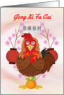 Gong xi Fa Cai, Chinese New Year, With Rooster Holding Red Envelopes card